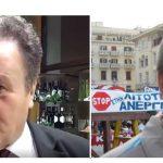 kozan.gr: Χύτρα ειδήσεων: Παύλος Τσότσος & Γιάννης Καραβασίλης δύο από τα πρόσωπα που, μεταξύ άλλων, εξετάζουν στον ΣΥΡΙΖΑ, για το δήμο Εορδαίας, στις εκλογές του 2019