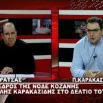 "kozan.gr: Π. Καρακασίδης στην πρώτη του συνέντευξη μετά την επανεκλογή του στην προεδρία της ΝΟΔΕ Kοζάνης: ""Δεν σημαίνει ότι όποιος είναι στο μητρώο στελεχών της ΝΔ θα είναι κι υποψήφιος βουλευτής"" – Τι είπε για τις υποψηφιότητες της ΝΔ σε δήμους και Περιφέρεια (Βίντεο)"