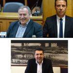 """kozan.gr: Xύτρα Ειδήσεων: Συνάντηση για 3 """"γαλάζιους"""" στην Κοζάνη – Κουπτσίδης, Ιωσηφίδης και Κεχαγιάς"""