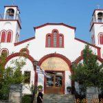 Παράκληση με αρτοκλασία για τους διαγωνιζόμενους μαθητές Γυμνασίου – Λυκείου στον Ιερό Ναό Αγίου Διονυσίου Βελβεντού (του παπαδάσκαλου Κωνσταντίνου Ι. Κώστα)