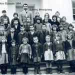 Σχολικές Επιτροπές Γρεβενών (18-8-28)  (Γράφει ο Βασίλης Αποστόλου)