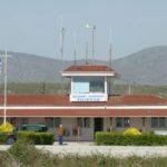 Κρατικός Αερολιμένας Κοζάνης «Φίλιππος» : Νέο πρόγραμμα πτήσεων χειμερινής περιόδου 2018-2019.