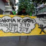7ο Αντιρατσιστικό Φεστιβάλ Κοζάνης: Κάλεσμα διοργάνωσης δραστηριοτήτων για παιδιά