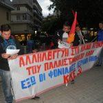 kozan.gr: Κοζάνη: Πορεία και συγκέντρωση αλληλεγγύης στον αγώνα του Παλαιστινιακού λαού (Φωτογραφίες & Βίντεο)
