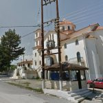 Πρωτοχώρι Κοζάνης: Eκδήλωση αφιερωμένη στην ημέρα μνήμης της γενοκτονίας των Ελλήνων του Πόντου
