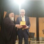 kozan.gr: Τίμησαν, το πρωί της Κυριακής 13/5, για τα 50 χρόνια της ιεροσύνης του, το Μητροπολίτη Φλωρίνης, Πρεσπών και Εορδαίας κ.κ. Θεόκλητο (Βίντεο & Φωτογραφίες)