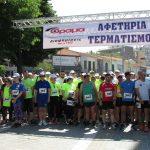 "kozan.gr: Κοζάνη: Έστειλαν το μήνυμα: ""Ναι στην ζωή – Όχι στα ναρκωτικά"", συμμετέχοντας σε αγώνα δρόμου 4 χιλιόμετρων – 286 συμμετοχές όλων των ηλικιών  (Βίντεο & Φωτογραφίες)"