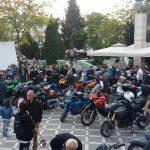 kozan.gr: Πτολεμαϊδα: Γιόρτασαν την παγκόσμια ημέρα μοτοσυκλέτας  (Φωτογραφίες & Βίντεο)