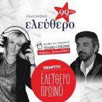 kozan.gr: Λευτέρης Γιοβανίδης: «Από τα επόμενα χρόνια, το ΔΗΠΕΘΕ Κοζάνης, θα παίξει ένα πολύ σημαντικό ρόλο στη θεατρική πραγματικότητα της Ελλάδας» – Τι απάντησε στο ερώτημα για το τι λείπει από το ΔΗΠΕΘΕ Κοζάνης (Ηχητικό)