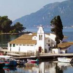 Σύλλογος Γυναικών Σερβίων: Εκδρομή την περίοδο του Αγ. Πνεύματος