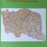 """Οικισμοί Γρεβενών,  του Βασίλη Αποστόλου (πρώην Γραμματέας του Συλλόγου Γρεβενιωτών Κοζάνης """"Ο Αιμιλιανός"""" 2008-2014 και αντιπρόεδρος 2014-2016)"""