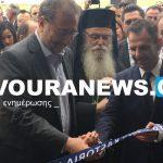 Πραγματοποιήθηκαν α εγκαίνια της 43ης Έκθεσης Γούνας στην Καστοριά
