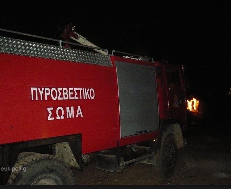 kozan.gr: Φωτιά σε εν κινήσει αυτοκίνητο στην είσοδο της Λευκοπηγής – Άμεση η επέμβαση της πυροσβεστικής