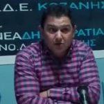 kozan.gr: Πρωτιά Καρακασίδη στις εκλογές της ΝΟΔΕ Κοζάνης – Οι πρώτες φωτογραφίες και τα συγχαρητήρια – Οι ψήφοι στο Δήμο Κοζάνης