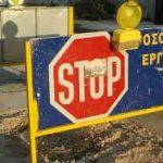 Εκτέλεση Εργασιών από τον ΟΤΕ στις 2 και 3 Σεπτεμβρίου σε Δρόμους της Πόλης των Γρεβενών