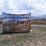 kozan.gr: Γιόρτασαν την Πρωτομαγιά, αναρτώντας πανό για τα 20 χρόνια αναμονής στη δημιουργία του νέου οικισμού (Φωτογραφίες)
