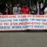 kozan.gr: Η σημερινή πρωτομαγιάτικη απεργιακή συγκέντρωση του ΠΑΜΕ, στον κεντρικό πεζόδρομο της Κοζάνης (30 Φωτογραφίες & Βίντεο)