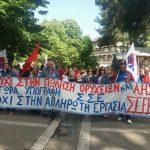 kozan.gr: Η σημερινή πρωτομαγιάτικη απεργιακή συγκέντρωση του ΠΑΜΕ, στο παλαιό πάρκο, στην Πτολεμαΐδα (Φωτογραφίες & Βίντεο)
