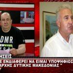kozan.gr: Γ. Κιοσές: «Με ενδιαφέρει να είμαι υποψήφιος Περιφερειάρχης Δ. Μακεδονίας» (Ηχητικό)