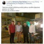 kozan.gr: Χύτρα ειδήσεων: Τα «είπαν» για το δήμο Κοζάνης