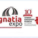 Πρωτότυπο σεμινάριο για επαγγελματίες στο πλαίσιο της  Egnatia Expo «Πώς να αυξήσετε την κερδοφορία της επιχείρησης σας σε 90 ημέρες!».
