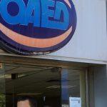 ΟΑΕΔ: Χιλιάδες ευκαιρίες για εργασία αλλά και επιδοτήσεις σε ανέργους για νέο ξεκίνημα