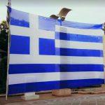 kozan.gr: Η τεράστια ελληνική σημαία, στην κεντρική πλατεία Πτολεμαΐδας, για το σημερινό συλλαλητήριο για τη Μακεδονία