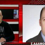 """""""Καρφιά"""" Αντιπεριφερειάρχη Καστοριάς Σ. Αδαμόπουλου για τη """"χλιαρή"""" στάση της Περιφερειακής Αρχής στο θέμα των συλλαλητηρίων για τη Μακεδονία – Τι είπε για το δήμαρχο Κοζάνης και τη σχέση του με τον ΣΥΡΙΖΑ, όταν ρωτήθηκε γιατί δε γίνεται συλλαλητήριο στην Κοζάνη (Βίντεο)"""