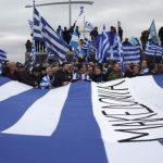 kozan.gr: Αυτές είναι οι προσωρινές κυκλοφοριακές ρυθμίσεις στην Πτολεμαΐδα και στη Σιάτιστα την Τετάρτη 06-06-2018 στο πλαίσιο πραγματοποίησης των συλλαλητηρίων για τη ΜΑΚΕΔΟΝΙΑ