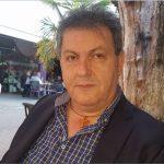 Μακεδονικότητα Ελληνικότητα Οικουμενικότητα (με αφορμή το συμβάν στην εκδήλωση κοπής πίτας του Επιμελητηρίου Φλώρινας) (του Θεόφιλου Παπαδόπουλου)