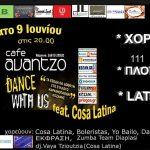 Koζάνη: Το Σάββατο 9 Ιουνίου χορεύουμε για καλό σκοπό σε ένα ξεχωριστό πάρτι