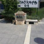 Πτολεμαΐδα: Βρύσες, σε δημόσιο χώρο, χωρίς νερό (Φωτογραφίες – Γράφει ο Στέλιος Παυλίδης)