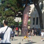 kozan.gr: Σε γήπεδο μπάσκετ, για αγώνες 3Χ3, μετατράπηκε, το 1ο Δημοτικό Σχολείο Πτολεμαΐδας (Φωτογραφίες & Βίντεο)