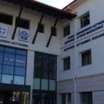 kozan.gr: Επιτροπή ακρόασης πολιτών συγκροτεί η Γενική Περιφερειακή Αστυνομική Διεύθυνση Δυτικής Μακεδονίας