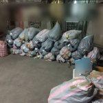 Πάνω από 693 κιλά ακατέργαστης κάνναβης καταστράφηκαν σήμερα σε υψικάμινο στο εργοστάσιο του ΑΗΣ Καρδιάς (Βίντεο)