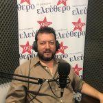 kozan.gr: Προανήγγειλε την υποψηφιότητά του για το δήμο Σερβίων – Βελβεντού ο Ν. Τέτος – Πιστεύει ότι δεν θα «κατέβει» ξανά ο Σάκης Κοσματόπουλος (Ηχητικό)