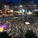 kozan.gr: Πάνος Κατσιμίχας και Βασίλης Καζούλης ταξίδεψαν μουσικά την Κοζάνη, τραγουδώντας γνωστές τους επιτυχίες στην κατάμεστη από κόσμο κεντρική πλατεία της πόλης  (Βίντεο 24′ & 30 Φωτογραφίες)