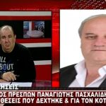 kozan.gr: Ο δήμαρχος Πρεσπών, Παναγιώτης Πασχαλίδης, αν και με θεσμικό ρόλο, δεν πήγε στην τελετή υπογραφής της συμφωνίας Ζάεφ – Τσίπρα – Τι δηλώνει ο ίδιος για τα επεισόδια μεταξύ αστυνομίας & διαδηλωτών – Υποστηρίζει πως μια μικρή ομάδα δημιούργησε εκτεταμένες ζημιές στο κτήριο της κοινότητας του Πισοδερίου (Βίντεο)