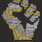 Δηλώσεις συμμετοχής στο Εργαστήριο Δημιουργικής Γραφής: «Η ανακωχή των λέξεων», του 7ου Αντιρατσιστικού Φεστιβάλ Κοζάνης