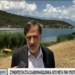 Η «μακεδονική» DW παρουσιάζει το βουλευτή Φλώρινας του ΣΥΡΙΖΑ Κωνσταντίνο Σέλτσα να δηλώνει «εθνικός Μακεδόνας»  – Σύμφωνα με τον ΣΚΑΪ ο βουλευτής πάντως δεν δηλώνει πουθενά ότι είναι «Μακεδόνας» αλλά ότι γνωρίζει την γλώσσα της γείτονος – O ίδιος δηλώνει Έλληνας Πατριώτης (Βίντεο)
