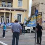kozan.gr: Με τραγούδια για τη Μακεδονία κι Ελληνικές σημαίες, πολίτες, που ήταν στο συλλαλητήριο στο Πισοδέρι Φλώρινας, έκαναν μια στάση μπροστά στο δημαρχείο Κοζάνης (Βίντεο)