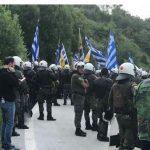 Πρέσπες: Αναβρασμός κι ένταση για τη συμφωνία για το Σκοπιανό – Σκηνικό μάχης (Βίντεο & Φωτογραφίες)