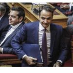 Με 153 ψήφους απορρίφθηκε η πρόταση μομφής της ΝΔ για το Σκοπιανό