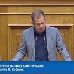 Τοποθέτηση  του Βουλευτή ΣΥΡΙΖΑ Π.Ε. Κοζάνης Μίμη Δημητριάδη, στην  Ολομέλεια της Βουλής, για την πρόταση δυσπιστίας (Βίντεο)