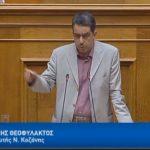 Η ομιλία του  Γιάννη Θεοφύλακτου στη Βουλή  για πρόταση δυσπιστίας, Οικονομία  και Μακεδονικό (Βίντεο)