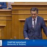 Τα δύο βίντεο με την ομιλία του Γ. Κασαπίδη και τις αντιδράσεις των βουλευτών του ΣΥΡΙΖΑ για τις αναφορές του σε προδότες, μειοδότες κι εσχάτη προδοσία