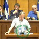 kozan.gr: H ομιλία του Αντιπεριφερειάρχη Καστοριάς Σ. Αδαμόπουλου, για το θέμα της ονομασίας των Σκοπίων, που προκάλεσε αίσθηση και χειροκροτήθηκε – Τα ερωτήματά του προς τον περιφερειάρχη για τον αν θέλει να αντιδράσουν και το πόσο εύκολο να αποκηρύξει την κομματική ταυτότητα που του έχουν προσάψει (Βίντεο)