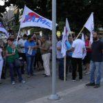 kozan.gr: Συλλαλητήριο ενάντια στα μέτρα της 4η αξιολόγησης διοργάνωσε, το βράδυ της Πέμπτης 14/6, το ΠΑΜΕ Κοζάνης  (Βίντεο & Φωτογραφίες)
