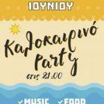 Καλοκαιρινό αποχαιρετιστήριο party TEI Δυτικής Μακεδονίας, την Παρασκευή 15 Ιουνίου