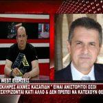 """kozan.gr: Γ. Κασαπίδης για όσους, πολιτικούς, από την Δ. Μακεδονία είναι υπέρ της σύνθετης ονομασίας, με τη χρήση του όρου Μακεδονία, για τα Σκόπια: """"Είναι ανιστόρητοι και δεν τους πρέπει να κατέχουν κανένα θώκο. Ενοχλούμαι, πάρα πολύ, στην πόλη και στο νομό που μεγάλωσα να υπάρχουν πολιτικοί άντρες να εκφράζουν την άποψη αυτή""""  (Βίντεο)"""